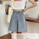 潮ins牛仔短褲女夏季薄款高腰寬鬆顯瘦港...