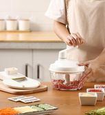 閃閃優品 手動絞肉機 家用餃子餡碎菜機絞菜切辣椒神器小型攪拌機YTL·皇者榮耀3C