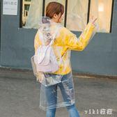 中大尺碼雨衣 成人女潮牌網紅款情侶透明雨衣徒步背包演唱會 nm13975【VIKI菈菈】