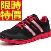 慢跑鞋-輕量時尚必備男運動鞋 61h13[時尚巴黎]