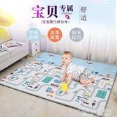 地墊加厚家用客廳家用可摺疊兒童地墊無味拼接泡沫地墊子 1995生活雜貨NMS