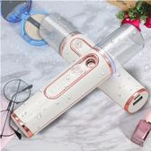 納米噴霧補水器冷噴臉部美容儀保濕蒸臉迷你充電便攜保濕器 QG1010『愛尚生活館』