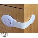 嬰幼兒 多用途 門板 抽屜 冰箱 藥盒 書架 專用 安全扣鎖(59-1381)