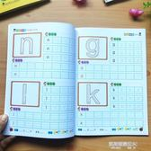 兒童練字帖兒童學拼音3-6歲幼兒園基礎啟蒙初學者學前大班教材描紅本練字帖  凱斯盾數位3C