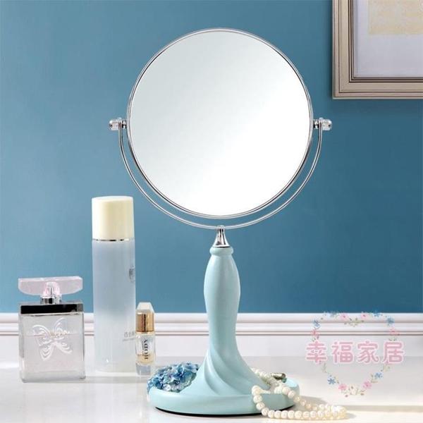 歐式雙面大號台式高清化妝鏡隨身便攜公主梳妝鏡美容院折疊小鏡子