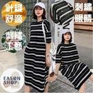 EASON SHOP(GW6442)韓版典款撞色橫條紋薄長版OVERSIZE冰絲針織短袖連身裙洋裝女上衣服過膝裙長裙