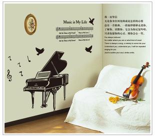 ►壁貼 我的鋼琴音樂 PVC透明膜牆貼紙家裝貼可移除牆貼紙【A3041】