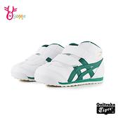 Asics學步鞋機能鞋 高筒學步鞋 嬰兒鞋 高筒 tiger系列 皮革 童運動鞋 寶寶鞋A9199#白綠◆OSOME奧森鞋業