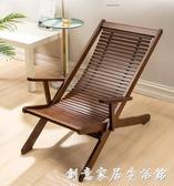 躺椅陽臺家用休閒竹子可折疊午休懶人午睡椅折疊椅子涼椅靠背椅子 聖誕節免運