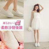 Ann'S夢幻小雛菊蕾絲內增高休閒懶人鞋