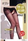 就愛購【SD86081】蒂巴蕾 Deparee 豐盈輕體 [ 雕空 ] 4012 L-LL彈性絲襪