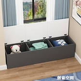 定制歐式飄窗櫃上開門可坐臥室落地櫃陽臺收納飄窗櫃子實木儲物櫃 NMS創意新品