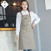 韓版時尚帆布棉質圍裙定製logo餐廳廚房奶茶咖啡店畫畫男女工作服