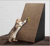 貓抓板磨爪器大號瓦楞紙貓窩貓磨貓爪板貓咪玩具貓爬板立式貓抓板 居享優品