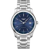 LONGINES浪琴 Master 巨擘經典機械錶-藍/40mm L27934926