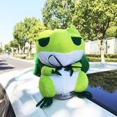 汽車車頂娃娃可愛旅行青蛙佛系擺件公仔