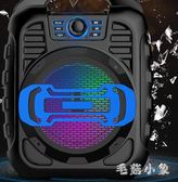 戶外藍牙音箱插卡無線超重低音炮隨身迷你小音響 ys5451『毛菇小象』