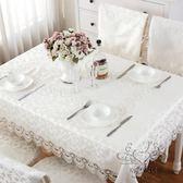 (百貨週年慶)餐墊 桌巾蕾絲繡花餐桌布布藝純白色台布茶几桌旗椅墊桌椅套