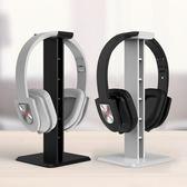 (中秋大放價)耳機架頭戴式耳麥支架掛鉤展示架子網吧專用電腦耳機支架掛架
