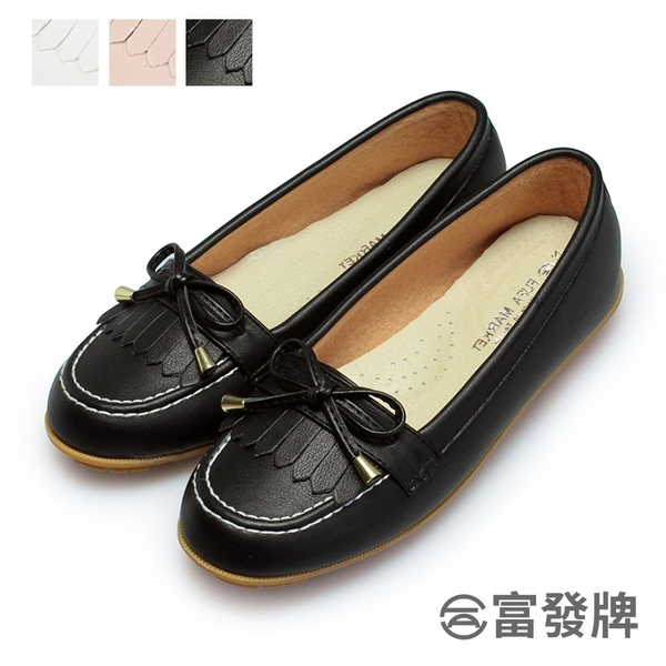 【富發牌】蝶結抽繩流蘇莫卡辛休閒鞋-黑/白/粉 1DA67