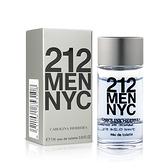 Carolina Herrera 212 男性淡香水小香(7ml) 【ZZshopping購物網】