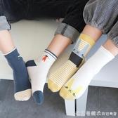 兒童襪子純棉春秋薄款寶寶襪童襪男童女童棉襪卡通中筒襪1-3-5歲 漾美眉韓衣