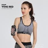 臂包 伯希和運動跑步手機臂包 男女士手腕袋裝備健身手機臂包臂套臂帶 新北購物城