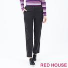 【RED HOUSE 蕾赫斯】修身直筒長...