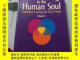 二手書博民逛書店coaching罕見to the human soul volu