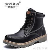 冬季馬丁靴英倫風男士加絨保暖棉靴潮流加厚休閒短靴子百搭靴 卡卡西