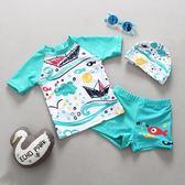 兒童泳衣男童分體泳裝可愛嬰兒寶寶泳衣褲