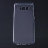 Samsung Galaxy S8+Plus 手機保護殼 極緻系列 TPU軟殼全包