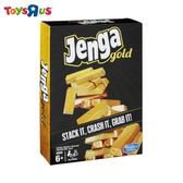 玩具反斗城   黃金層層疊