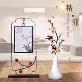 簡約創意相框擺臺新中式7寸照片框像框客廳書房玄關擺件工藝品 艾尚旗艦店