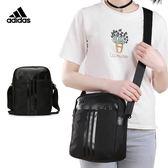 Adidas ORG2 黑 愛迪達 側背包 腰包 隨身腰包 單速車 單肩包 腰包 嘻哈 饒舌 慢跑 運動 BQ6975
