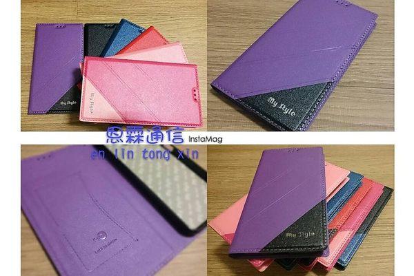 【都會磨砂 隱扣皮套】HTC One A9 側掀皮套 側翻皮套 手機套 書本套 保護套 保護殼