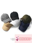 棒球帽春夏男素色軟頂女日系遮陽帽太陽帽韓版【櫻桃菜菜子】