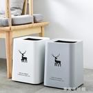 北歐方形無蓋垃圾桶家用客廳廚房辦公室衛生間雙層款日式創意簡約-金牛賀歲 YTL