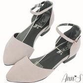 Ann'S 從容優雅-弧線素面繫帶尖頭平底鞋-灰
