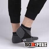 【SOXPURE】男 極速快乾機能襪『灰色』SP1004 露營.戶外.登山.保暖襪.彈性襪.休閒襪.襪子