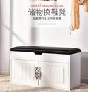 簡約現代換鞋凳歐式鞋櫃家用門口多功能收納...