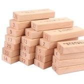 高兒童益智抽積木成人桌游戲