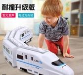 特惠火車軌道兒童高鐵和諧號火車玩具電動火車頭軌道列車組3寶寶益智音樂1-6歲JD