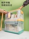 摺疊收納箱家用塑料透明大號書箱學生書本儲物盒書籍整理箱子神器 樂活生活館