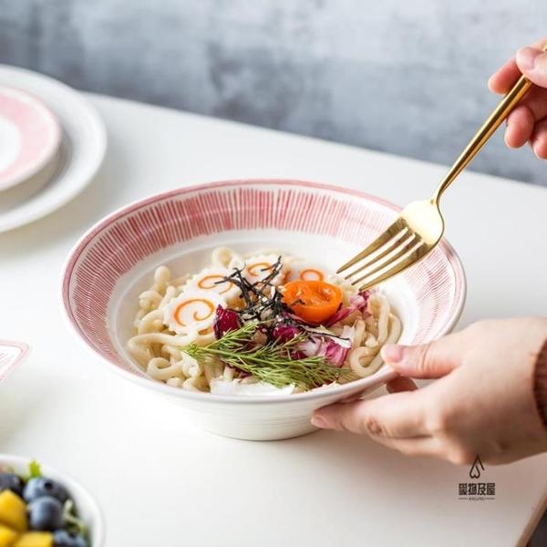 西餐盤子北歐餐具日式創意陶瓷碟組合套裝【愛物及屋】
