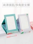 桌面台式折疊化妝鏡ins粉色少女心學生宿舍小號便攜鏡子帶收納盒 俏girl YTL