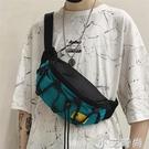 斜挎包男ins潮小包2021新款夏季潮牌胸包男生腰包單肩包男士包包 小艾新品
