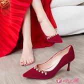 絨面高跟鞋 新娘婚鞋酒紅色絨面高跟鞋女結婚鞋子2021新款中式秀禾敬酒禮服鞋 小天使