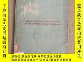 二手書博民逛書店the罕見structure of metals a modern conception(P3217)Y173