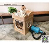 寵物吹風機  烘干箱狗狗吹風機洗澡吹毛貓咪小型犬家用烘干機全自動吹水機  mks年終尾牙